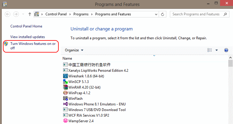 Windows 8: how to install Hyper-v – SUPINFO China Techblog